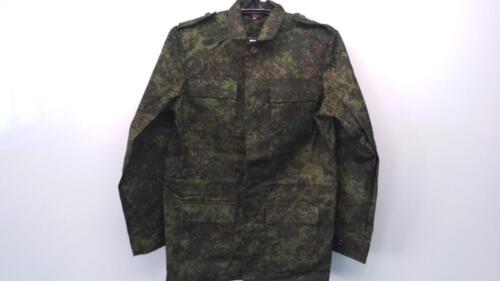 Куртка КМФНазвание – «Цифра» (камуфляж)